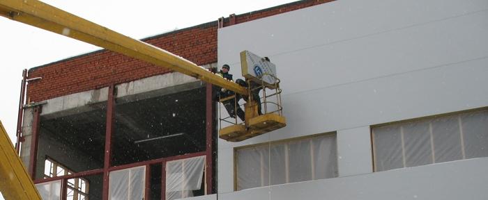 Демонтаж панелей